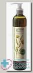 Арома-шампунь крепкие корни с эф маслами 350мл N 1