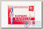 Капилар Кардио с коэнзимом Q10 500 мг тб N 40