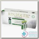 Ринфолтил сыворотка липосомальная против выпад волос д/интенсивного роста флак 160мг N 30