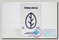 Сенна листья Здоровье ф/п 1.5 г N 20