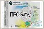 Пробифид капс кишечнораст БАД N 20