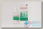 Мирамистин р-р 0.01% фл 150мл с распылител N 1