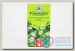 Эвкалипт прутовидный листья КЛС 75 г N 1