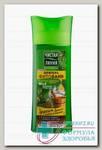 Чистая линия шампунь 250мл фитобаня компл эф масел д/всех типов волос N 1