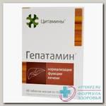 Гепатамин тб п/кишечнораств оболочкой N 40