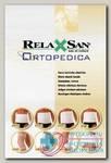 Relaxsan ortopedica согревающий пояс с шерстью и хлопком 27см высота р-р 4