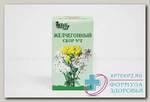 Сбор желчегонный Иван чай N 2 50 г N 1
