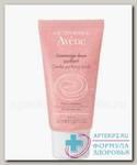Avene скраб нежный очищающий д/лица д/чувствительной кожи 50мл N 1