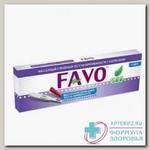 Тест-кассета с пипеткой на беременность Favo высокочувств N 1