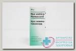 Нукс Вомика-Гомаккорд капли фл-кап 30мл N 1