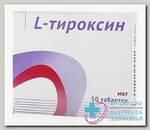 L-тироксин Озон тб 100мкг N 100