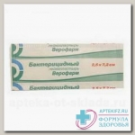 Лейкопластырь Верофарм бактерицидный 2,5х7,2 см N 1