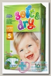 Подгузники детские Helen Harper Soft и Dry junior р-р 5 (11-25кг) N 10