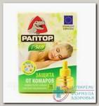 Раптор Био G1290 жидкость от комаров 20мл 30ночей без запаха экстракт ромашки N 1