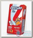 Luxsan Pets подгузники впитыв д/животных р.XL 12-20кг N 10