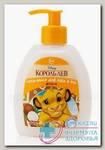 Дисней Король лев крем-мыло д/лица и рук детское 300мл спелый кокос N 1