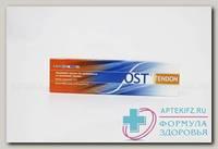 OST Tendon р-р д/околосухожильного введения и введения в полость сустава 2% шприц N 1