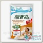 Бишофитная соль д/ванны с жиросжигающим комплексом 530г пакет N 1