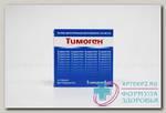 Тимоген амп 0.01% 1мл N 5