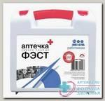 Аптечка д/оказания первой помощи работникам пластмассовый футляр2 малый N 1