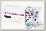 Флуконазол Медисорб капс 150мг N 1