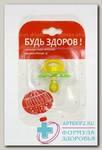 Будь здоров соска-пустышка латексная конфетка /11711/ N 1