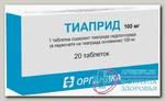 Тиаприд тб 100 мг N 20