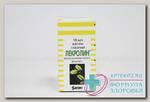 Лекролин капли глазн фл 10мл N 1