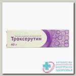 Троксерутин гель 2% 40г N 1