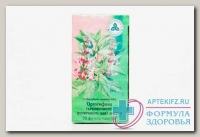 Почечный чай сырье-пор КЛС ф/п 1.5г N 20