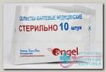 Салфетка стерильные марлевые 5 х 5 см 8-слойная N 10