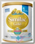 Симилак Голд 1 сухая начальная адаптированная молочная смесь от 0 до 6мес 400г N 1