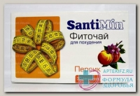 Чай Сантимин персик ф/пак N 30