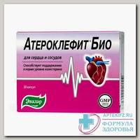 Атероклефит Био капс N 30