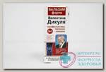 Бальзам форте Валентина Дикуля 3в1 75мл восстановление/питание/смазка N 1