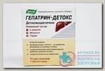 Гепатрин-детокс саше N 10