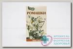 Ромашка цветки Иван-чай 50г N 1