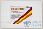 Немозол тб п/о 400 мг N 5