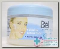 Hartmann bel premium диски ватные влажные д/снятия макияжа морские минералы N 30