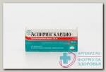 Аспирин Кардио тб п/об 100мг N 56