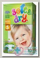 Подгузники-трусики детские Helen Harper Soft и Dry XL р-р 6 (+18кг) N 10