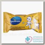 Курносики крем-мыло с козьим молоком д/чувствительной кожи 90 г N 1