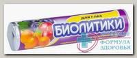 Биолитики карамель леденцовая для глаз ягоды N 10