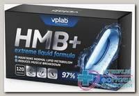 Vplab Комплекс расщепленных аминокислот лейцина HMB+ N 120