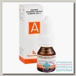 Ретинола ацетат (витамин А) капли д/внутр/наруж прим 3,44% фл 15мл N 1