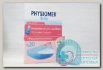 Физиомер фильтр д/аспиратора назального детского N 20