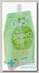 Shavo Green Мыло пенящее для рук 900мл наполнитель в гибкой полимерной упаковке N 1