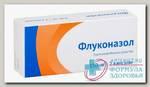 Флуконазол капс 150 мг N 2