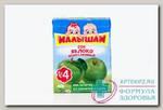ФрутоНяня Малышам Сок яблоко осветл 200мл N 1