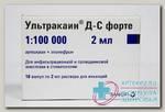 Ультракаин Д-С форте р-р д/ин амп 2мл N 10